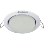 Комплект светильник + лампа GX53