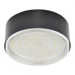 купить накладные светодиодные светильники, которые сделают каждый уголок вашего дома светлее. Ecola GX70-N50 Светильник накладной легкий Черный 42x120