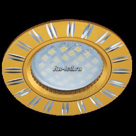 встроенные точечные светильники Ecola MR16 DL3184 GU5.3 Светильник встр. литой (скрытый крепеж лампы) матовое Золото/Алюм Двойные Реснички по кругу 23x78 (кd74)