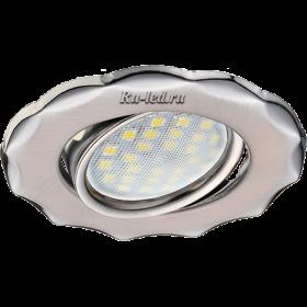 Купить точечный светильник Ecola MR16 DH07 GU5.3 Светильник встр. поворотный Звезда (скрытый крепеж лампы) Сатин-Хром/Хром 25x88