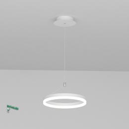 Подвесная люстра led придется по вкусу тем, кто предпочитает минимализм в интерьере 00154-5-21W-4000K Люстра светодиодная подвесная белая