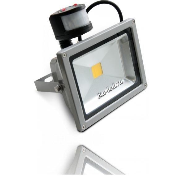 светодиодные прожекторы для уличного освещения цена с датчиком движения
