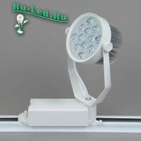02-15*1W LED 15W 6000K Трековый светильник (Холодный белый)