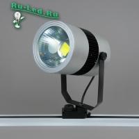 01-20WCOB-220V-4000K Трековый светильник (Нейтральный белый)