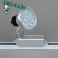 01-15*1W LED 15W  Трековый светильник 6000K