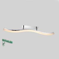 00093-2-28W-4000K Люстра светодиодная потолочная