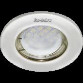 Ecola Light MR16 DL90 GU5.3 Светильник встр. плоский Перламутровое серебро 30x80 (кd74)