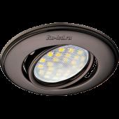 Ecola MR16 DH03 GU5.3 Светильник встр. поворотный выпуклый (скрытый крепеж лампы) Черный Хром 25x88 (кd74)