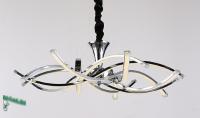 00125-8-35W-4000К Люстра светодиодная подвесная белая с хромом