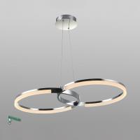 00147-5-27W-4000К Люстра светодиодная подвесная хром