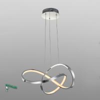 00147-6-23W-4000К Люстра светодиодная подвесная хром