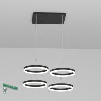 00155-6-4x21W-4000K Люстра светодиодная подвесная черная  круглое основание