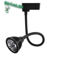 034-7W-4000K-BK Трековый светильник (Нейтральный белый)