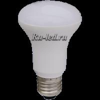 Ecola Reflector R63   LED Premium  8,0W  220V E27 4200K (композит) 102x63