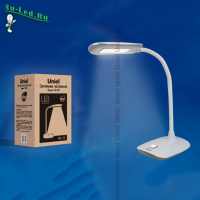 TLD-528 Grey/LED/400Lm/4500K