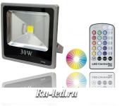 Светодиодный прожектор 30 Вт RGB (Многоцветный)