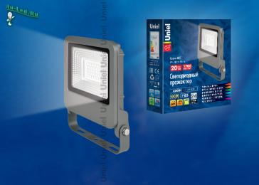 прожектор для территории высокого качества по выгодной цене! ULF-F17-20W/WW IP65 195-240В SILVER