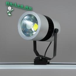 трековый светильник Москва служит как для бытовых целей, так и для освещения выставочных залов 01-20WCOB-220V-4000K Трековый светильник (Нейтральный белый)
