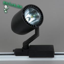 трековый светильник цена имеют приемлемую стоимость не только для Москвы, но и для регионов 01-30WCOB-220V-4000K (BK) Трековый светильник (Нейтральный белый)