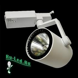 трековые светильники белые помогут вам первоклассно оформить помещение 01-30WCOB-220V-4000K (WH) Трековый светильник (Нейтральный белый)