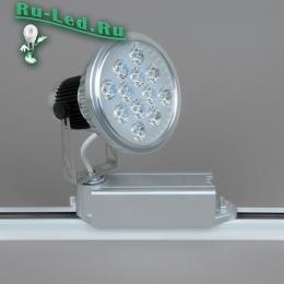трековые светильники для магазина позволяют создать освещение практически на любых площадках 01-15*1W LED 15W Трековый светильник 6000K