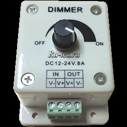 Ecola LED strip Dimmer 8A 96W 12V с винтовыми клеммами и ручкой для управления