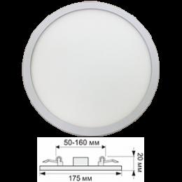 Ecola LED downlight встраив. Круглый даунлайт с креплением под любое отверстие (50-210mm) 20W 220V 6500K 230x20