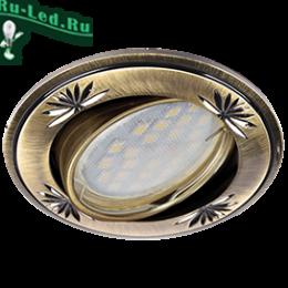Встраиваемые поворотные светильники потолочные сегодня пользуются заслуженной популярностью Ecola MR16 DL21 GU5.3 Светильник встр. литой поворотный искр.гравир. Четыре цветка Черненая бронза 23x84
