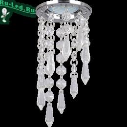 """светильники потолочные для натяжных потолков - это выбор стильных и уверенных в себе людей Ecola MR16 CR1001 GU5.3 Glass Стекло Круг с продолговатыми хруст. на подвесе """"под скос"""" Прозрачный / Хром 84x210"""