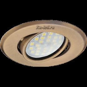 светильник светодиодный потолочный цена Ecola MR16 DH09 GU5.3 Светильник встр. поворотный плоский (скрытый крепеж лампы) Бронза 25x90