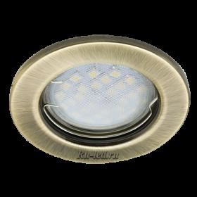 светильники встроенные встраиваемые светодиодные цена Ecola Light MR16 DL90 GU5.3 Светильник встр. плоский Черненая Бронза 30x80 (кd74)