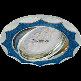 где купить точечные светильники Ecola MR16 DL36 GU5.3 Светильник встр. литой поворотный Звезда под стеклом Голубой блеск/Хром 22x84