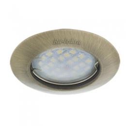 встраиваемые led светильники потолочные Ecola Light MR16 DL92 GU5.3 Светильник встр. выпуклый Черненая Бронза 30x80 - 2pack (кd74)