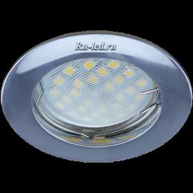 Светодиодные светильники потолочные встраиваемые Ecola MR16 DL100 GU5.3 Светильник встр. литой Хром 24x75