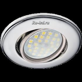 светильники потолочные встраиваемые точечные Ecola MR16 DH03 GU5.3 Светильник встр. поворотный выпуклый (скрытый крепеж лампы) Хром 25x88 (кd74)