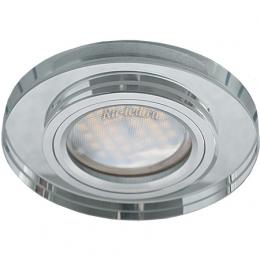 стеклянные светильники Ecola MR16 DL1650 GU5.3 Glass Стекло Круг Хром / Хром 25x95 (кd74)