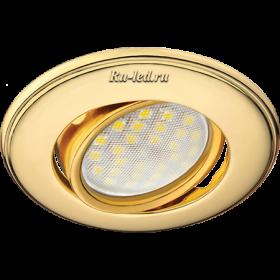 Встроенные точечные потолочные светильники Ecola MR16 DH03 GU5.3 Светильник встр. поворотный выпуклый (скрытый крепеж лампы) Золото 25x88 (кd74)