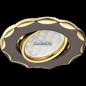 Точечные светильники светодиодные потолочные Ecola MR16 DH07 GU5.3 Светильник встр. поворотный Звезда (скрытый крепеж лампы) Черный Хром/Золото 25x88