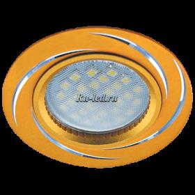 Встраиваемые светильники led Ecola MR16 DL3181 GU5.3 Светильник встр. литой (скрытый крепеж лампы) матовое Золото/Алюм Вихрь 23x78 (кd74)