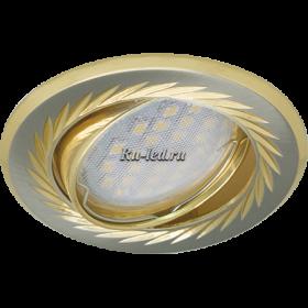 Потолочные светильники золото Ecola MR16 KL6A GU5.3 Светильник встр. литой поворотный искр.гравир. Листья по кругу Сатин-Хром/Золото 23x86