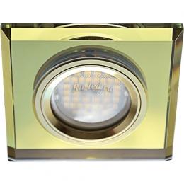 светильники точечные светодиодные для потолков Ecola MR16 DL1651 GU5.3 Glass Стекло Квадрат скошенный край Золото / Золото 25x90x90