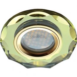 точечные светильники 220 Ecola MR16 DL1653 GU5.3 Glass Стекло Круг с вогнутыми гранями Золото / Золото 25x90 (кd74)