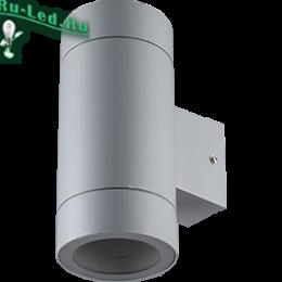 светодиодные светильники для жкх переносят эксплуатацию в различную погоду Ecola GX53 LED 8013A светильник накладной IP65 прозрачный Цилиндр металл. 2*GX53 Серый матовый 205x140x90
