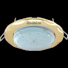 """Точечные светильники со светодиодными лампами Ecola GX53 H4 светильник встраив. без рефл. """"Звезда"""" Золото 38x116 (к+)"""