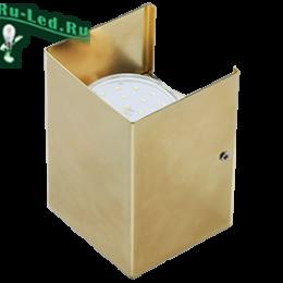 светильник на стену в комнату, цена которой приятно порадует покупателей своей доступностью Ecola GX53-N52 светильник настенный бра прямоугольный золото 2* GX53 100х140х90 (1 из цв. уп. по 2)