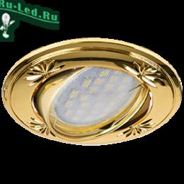 Светильник встраиваемый mr16 gu 5.3 снабжен поворотным механизмом Ecola MR16 DL21 GU5.3 Светильник встр. литой поворотный искр.гравир. Четыре цветка Золото 23x84