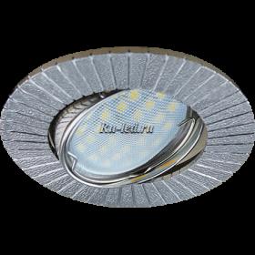 где купить потолочный светильник Ecola MR16 DL119 GU5.3 Светильник встр. литой поворотный Рифленые лучи Сатин-Хром 25x91
