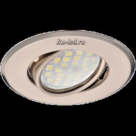 встраиваемый поворотный светильник Ecola MR16 DH09 GU5.3 Светильник встр. поворотный плоский (скрытый крепеж лампы) Сатин-Хром 25x90 (кd74)