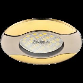 светильник mr16 хром Ecola MR16 HL029 GU5.3 Светильник встр. литой Волна (скрытый крепеж лампы) Сатин-Хром/Золото 22x82 (кd74)