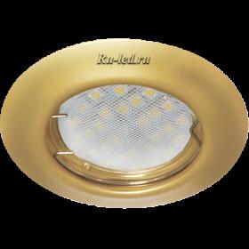 светильник точечный встроенный цена Ecola Light MR16 DL92 GU5.3 Светильник встр. выпуклый Перламутровое золото 30x80 (кd74)